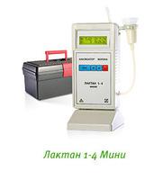 """Анализатор качества молока """"Лактан 1-4"""" Мини"""